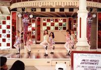 Performance at Disneyland