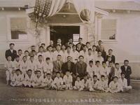 """""""Palos Verdes seinenkai dojo rakuseishikiten Nagaoka kyudan kangei judo taikai""""..."""